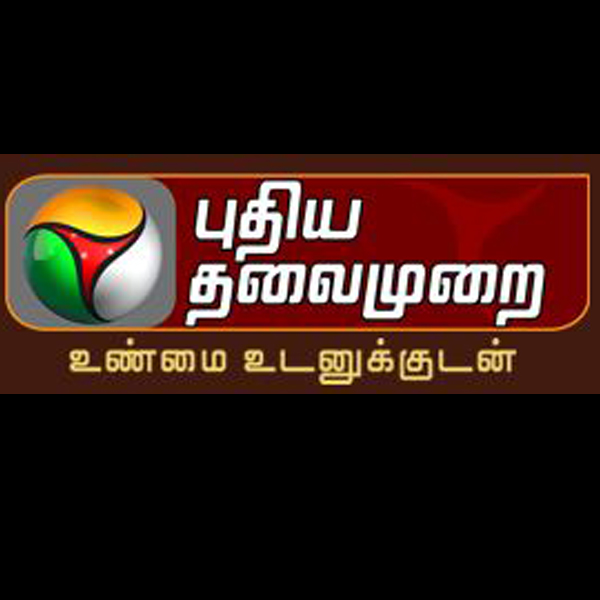 News Channel criticizes TN Government and a case has been lodged against them