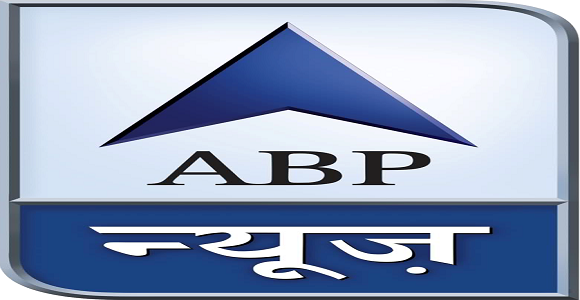 ABP-News-TV-Channel-India-Logo