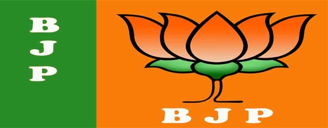 BJP-logo1