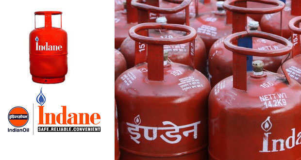 Indane-LPG-Gas-Cylinder-170813