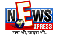 News Express -news-Live-channel-kothacinema