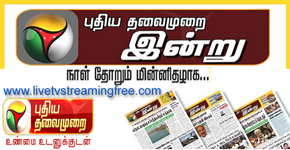 PuthiyaThalaimurai-TV-Chann