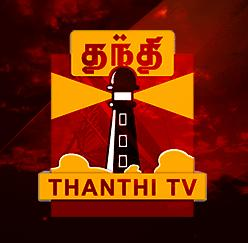 Thanthi_TV_logo