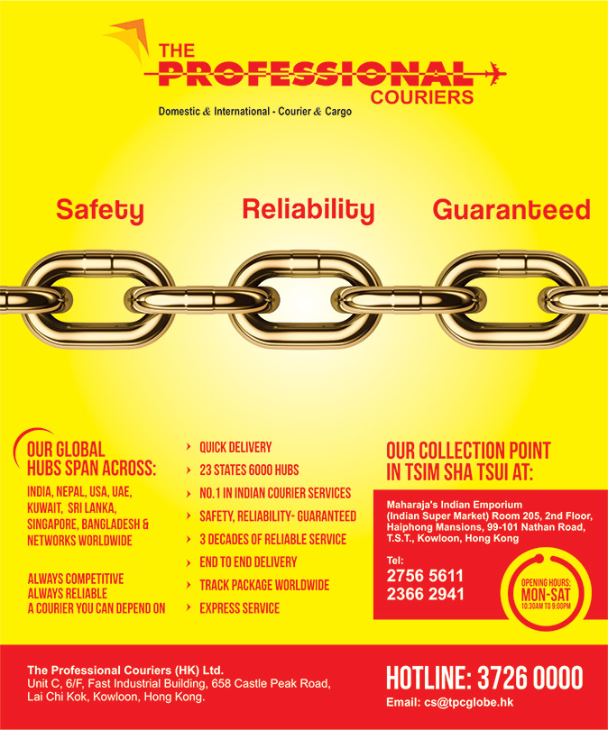 The_Professional_Courier_Paper_Ads_20131027153625