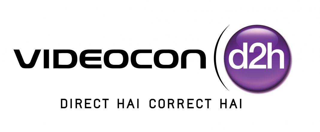 Videocon D2H phone