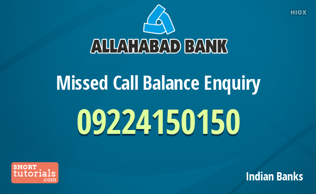 allahabad-bank-balance-enquiry
