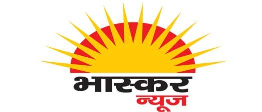bhaskar-news