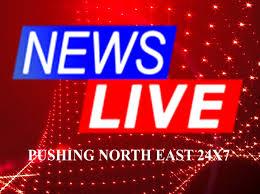 news live assam