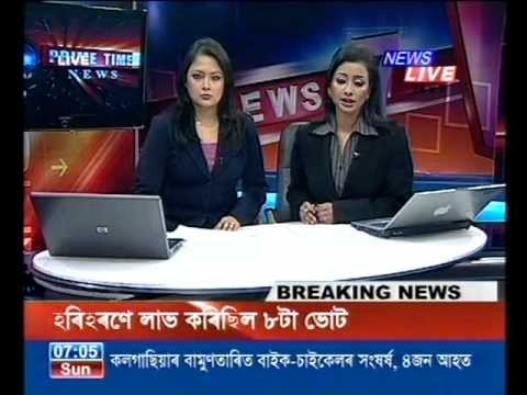 news live contacts
