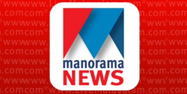 Manorama-News Contacts