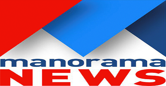 Manorama-News-TV-Channel-Indian-Malayalam