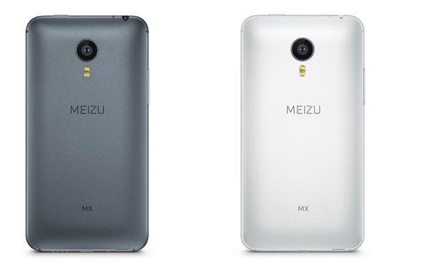 Meizu mobile phone Contacts