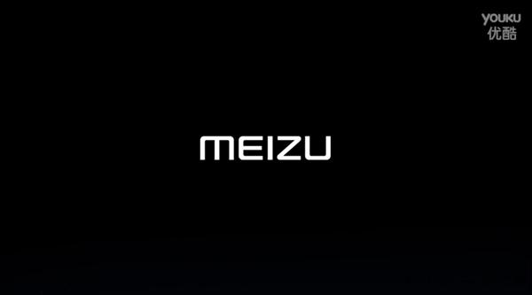 Meizu mobile phone Customer care phone numbers Details