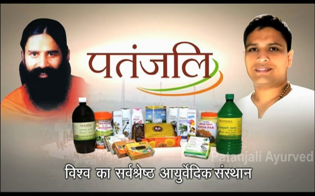 Patanjali Customer Care Phone Numbers
