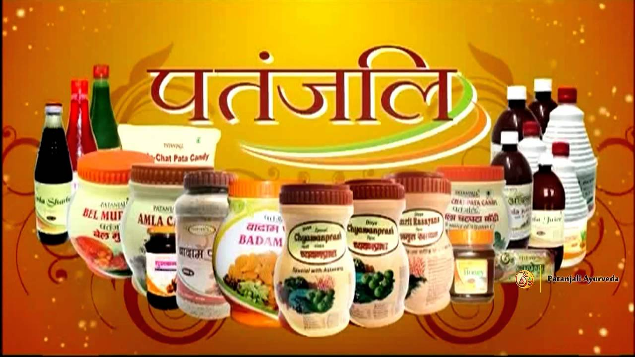 Patanjali Customer Care numbers