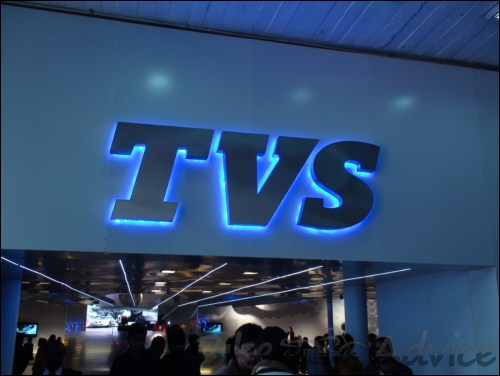TVS-Motors customer care
