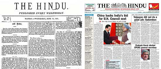 The Hindu Newspaper Contact Phone Number, Email Id, Office