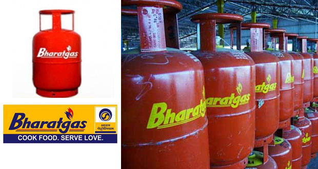 bharat gas customer care Details