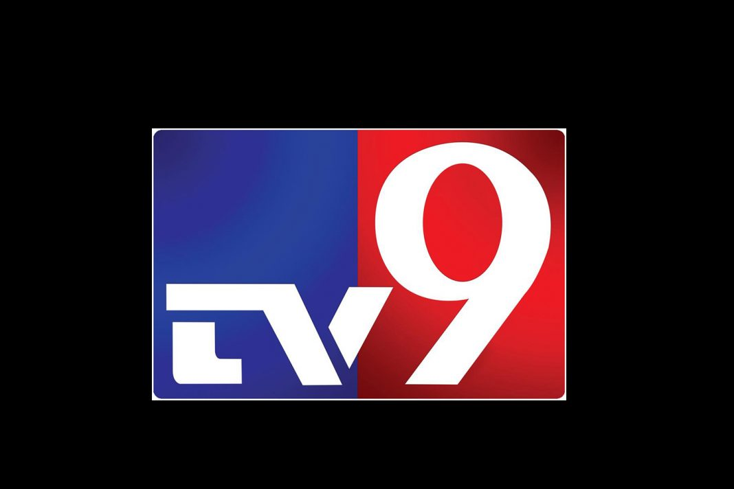 Tv9 contact number email office address website - Post office customer service phone number ...