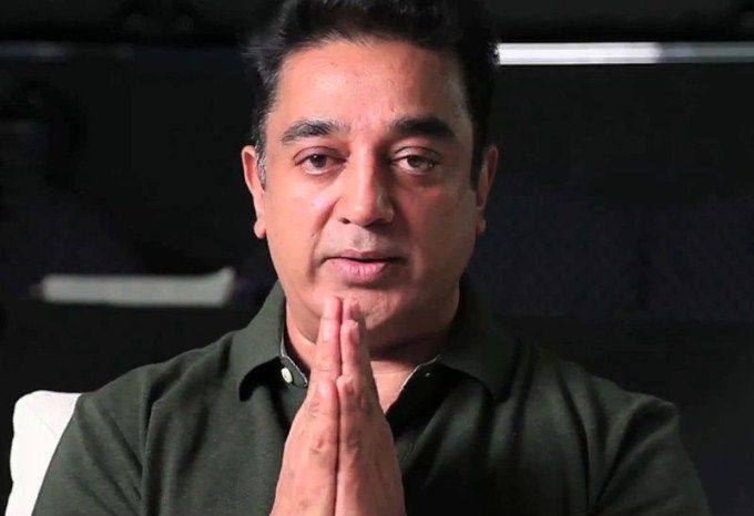 kamal-hassan-fb-account