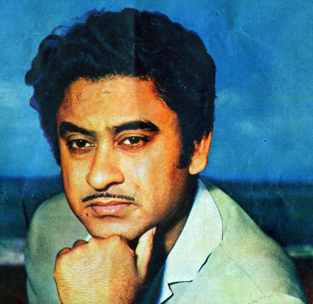 kishore-kumar-house-address