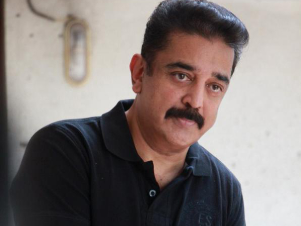 kamal-haasan-contacts-details