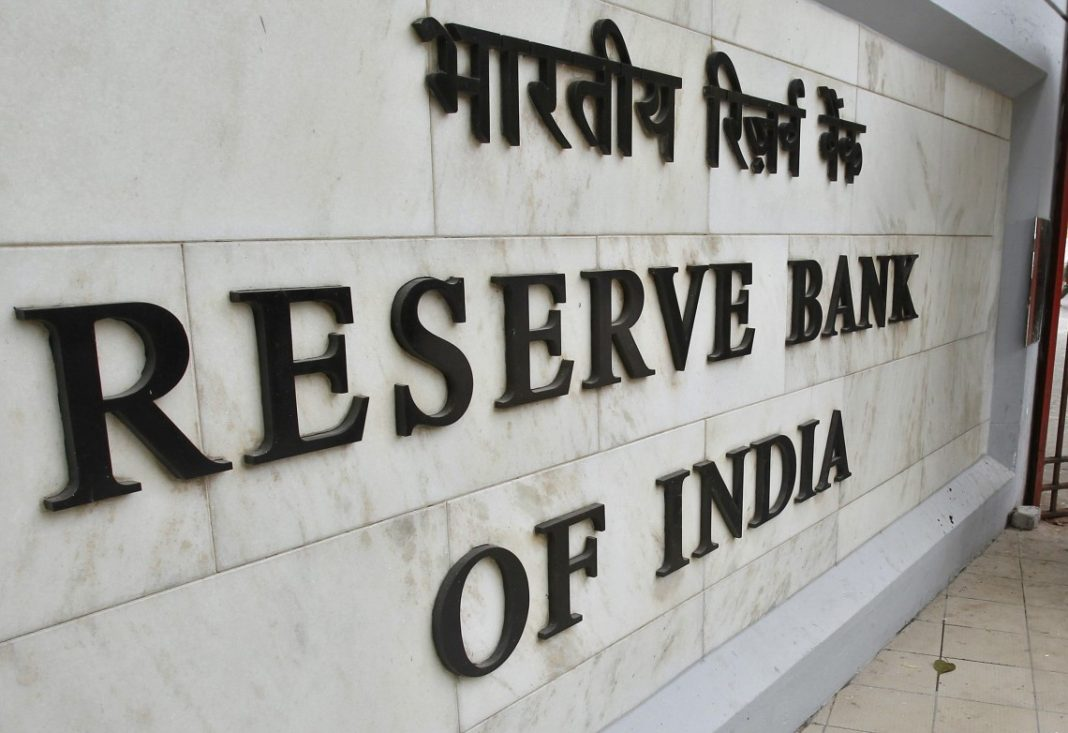 UPSC IAS DAILY NOTES : RBI POWERS ISSUES AND SUGGESTIONS ( GS2, GS3, INTERVIEW )