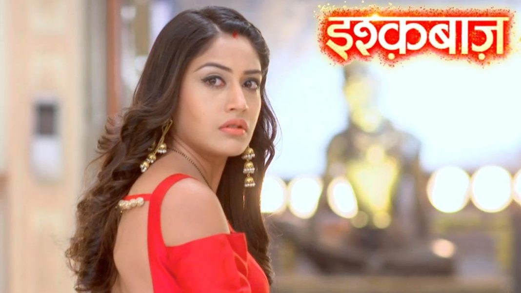 Serial} Ishqbaaz Star Cast Real Names with Photographs, True Facts