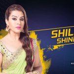 Shilpa Shinde in bigg boss 2017