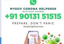 MyGov Corona Helpdesk
